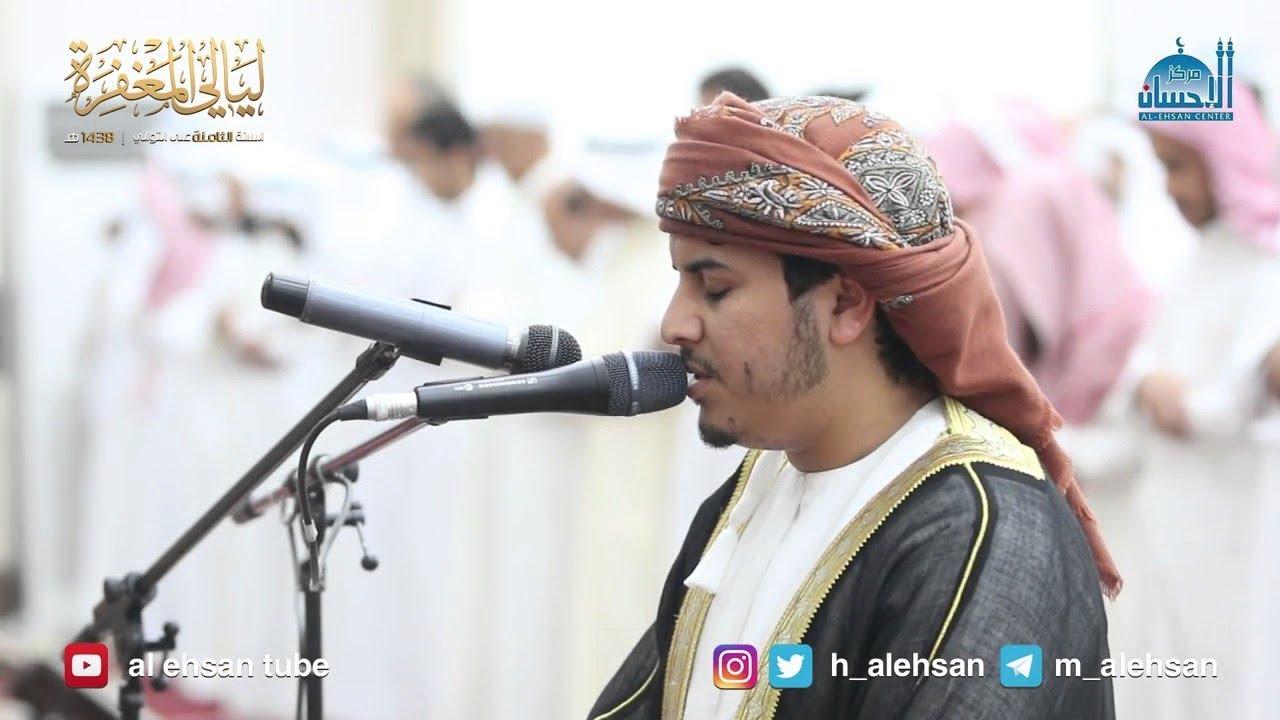 سـورة الملك كاملة هزاع البلوشي - Surah Al Mulk Hazaa Al Belushi