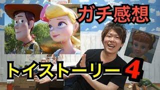マジシャンSHUNによる番組 SHUN'sTV NO.209 ディズニー年パス持ち 11年...