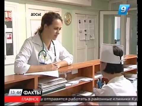 Больницы Кубани примут на работу 75 специалистов с дипломами сельских врачей