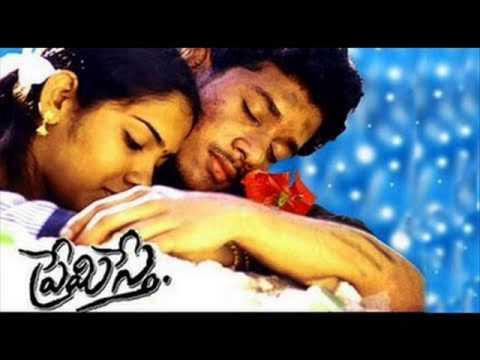 kaadhal / premisthe romantic bgm collection