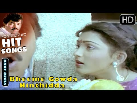 What Can i Do - Kannada Hit Song | Kaliyuga Bheema Movie Songs  | Tiger Prabhakar, Kushbu