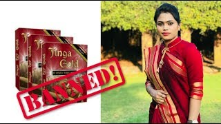 DIVYA KRISHNAN - FILED A COMPLAINT ON JINGA BRAND  | CAPTAIN TV