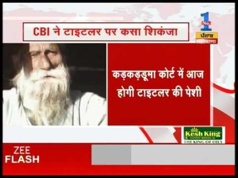 CBI filed plea for lie detector test of Jagdish Tytler