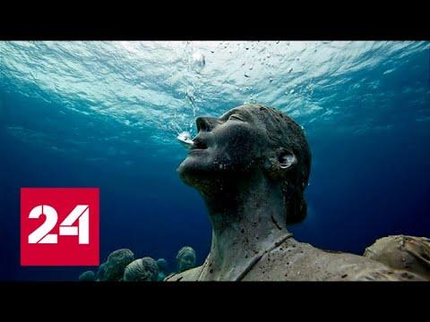 Водные чудеса мира - Россия 24