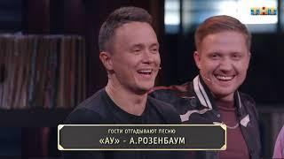 ПЕРЕПЕСНЯ - ЛЕВАН ГОРОЗИЯ/ИЛЬЯ СОБОЛЕВ