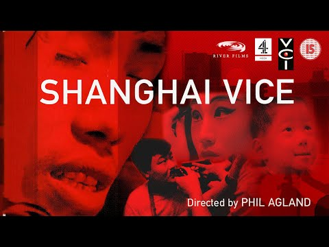 Shanghai Vice (Channel 4 Documentaries) (VCI) (VHS 1999) [Double Tape]