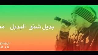 Ayman Mao Pot and kaki | ايمن ماو بوت وكاكي