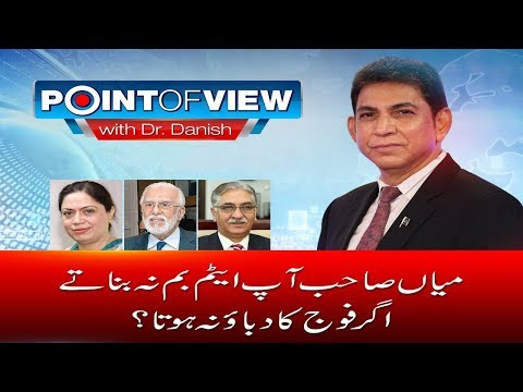 Exclusive talk with Zulfiqar Ali Khoosa, Nayar Hussain  | 23 May 2018 | 24 News HD