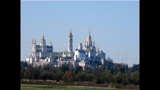 видео Свято-Успенская Почаевская лавра, Почаев
