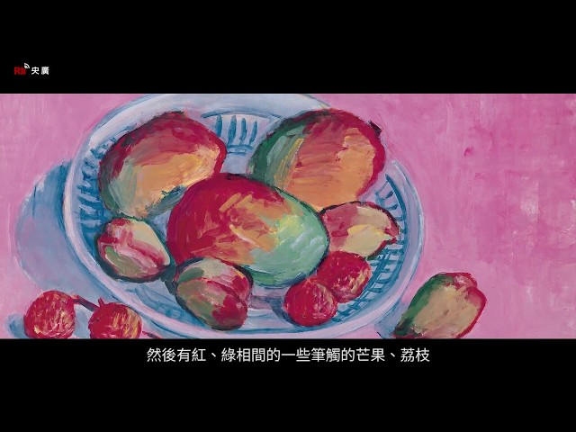 【RTI】«Мультимедийный музей» - (выпуск 17) тайваньский художник Го Бо-чуань