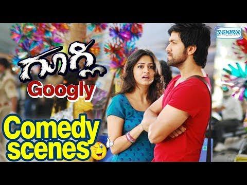 Kannada Comedy Scene |  Googly Kannada Movie Comedy Scene | Yash , Kirti Kharbanda