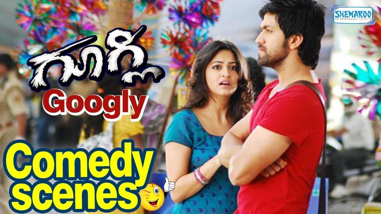 Kannada Comedy Scene   Googly Kannada Movie Comedy Scene   Yash , Kirti  Kharbanda