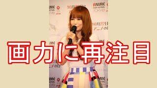 歌手でタレントの中川翔子が書いた、羽生結弦選手のイラストが話題を集...