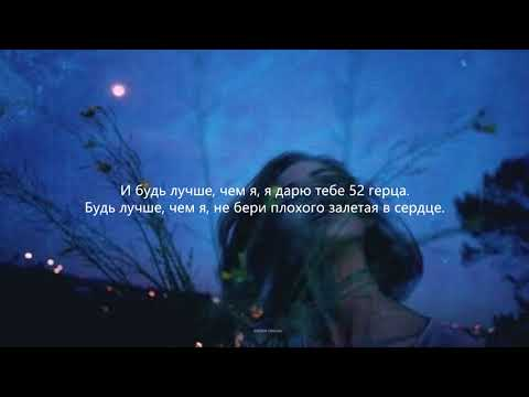 Santiz - Забытый бала (2019) (Lyrics)