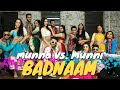 Munna Badnaam Hua | Exodus Artistry | Munni Badnaam | Salman Khan | Dabaang 3 | Dance | Choreography