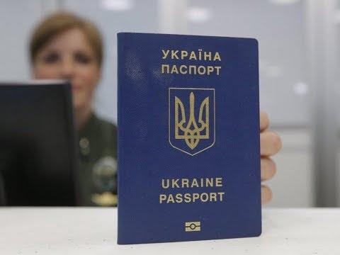 Паспорт на стол: что стоит за принятием скандального закона «О гражданстве Украины?»