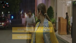 Thabangale song  From 96 movie|| love failure status|| school love status|| vijaysethupathy||HAMC E