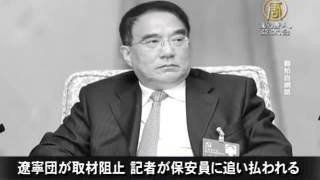 【中国1分間】中国人学生の試験延期 米大学進学適性試験 20160309