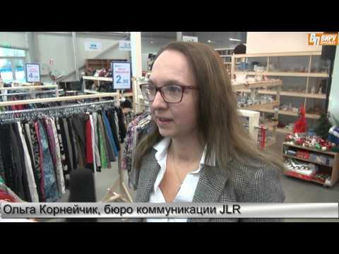 Репортаж с открытия Центра вторичного использования вещей в Нарве