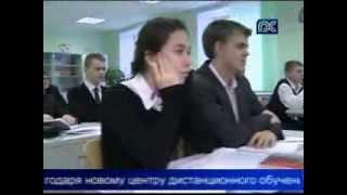 Центр дистанционного обучения в Вологодском многопрофильном лицее