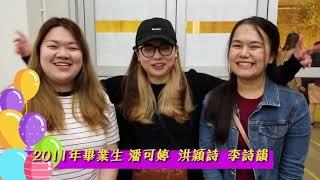 Publication Date: 2019-07-10   Video Title: 寶血會思源學校 十周年校友説話未曾講