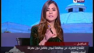 بالفيديو.. الكهرباء: عودة التيار الكهربائي لمحافظة أسوان