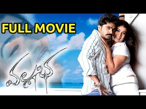 Vallabha Full Length Telugu Movie || Simbu , Nayantara , Reema Sen || Telugu Hit Movie
