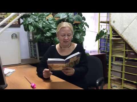 Изображение предпросмотра прочтения – ТатьянаВебер читает произведение «Стихотворение в прозе. Роза» И.С.Тургенева