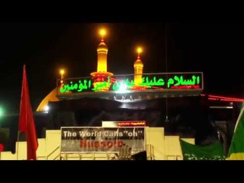 Tanzania Group Arbaeen in Kerbala 2014 Highlights Video