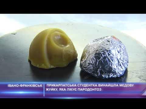Прикарпатська студентка винайшла медову жуйку , яка лікує паподонтоз