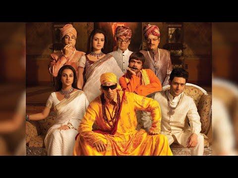 Aami Je Tomar - Bhool Bhulaiya (Audio) w/ Lyrics