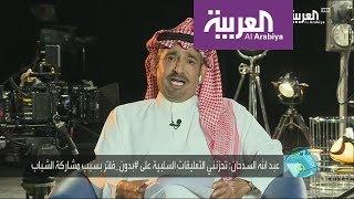 تفاعلكم: عبد الله السدحان يرد على انتقاد طارق الحربي ويحذر: هذه خصوصياتي