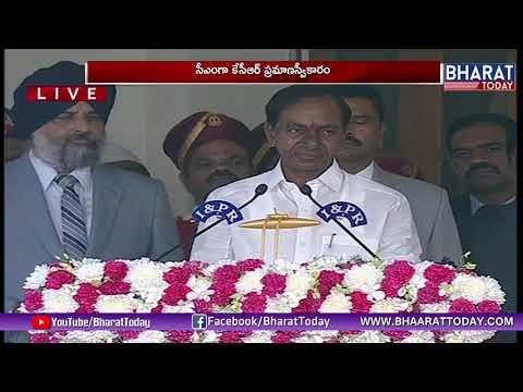 CM KCR Swearing Ceremony At Raj Bhavan 2018 LIVE | Pramana Sweekaram | Highlights | Bharat Today