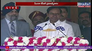kcr telangana sworn as chief minister