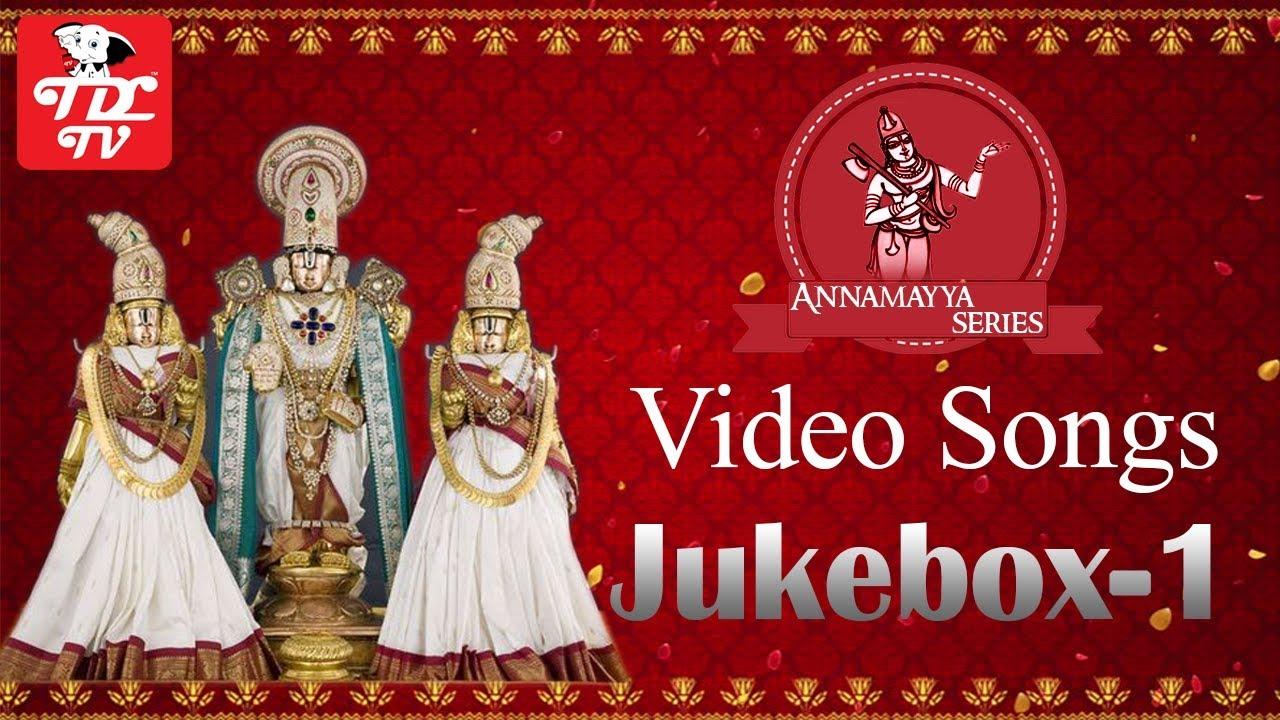 Kondalalo Nelakonna Annamayya Keerthana mp3 download