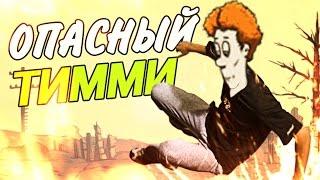 ТИММИ, УЛИЧНЫЙ РАЗБОЙНИК! [60 Seconds]