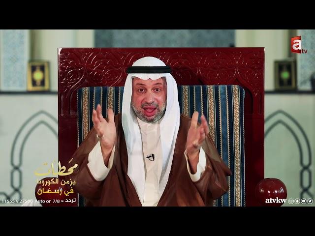 الخطوات التي تسبق دولة الإمام المهدي في آخر الزمان | محطات مع السيد مصطفى الزلزلة حلقة 14