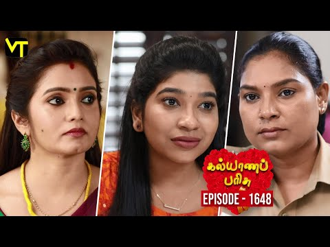 Kalyana Parisu Tamil Serial Latest Full Episode 1648 Telecasted on 02 August 2019 in Sun TV. Kalyana Parisu ft. Arnav, Srithika, Sathya Priya, Vanitha Krishna Chandiran, Androos Jessudas, Metti Oli Shanthi, Issac varkees, Mona Bethra, Karthick Harshitha, Birla Bose, Kavya Varshini in lead roles. Directed by P Selvam, Produced by Vision Time. Subscribe for the latest Episodes - http://bit.ly/SubscribeVT  Click here to watch :   Kalyana Parisu Episode 1646 https://youtu.be/mxxeKBz_Ve8  Kalyana Parisu Episode 1645 https://youtu.be/s2-afRiTHmE  Kalyana Parisu Episode 1644 https://youtu.be/-KBHoDidBBI  Kalyana Parisu Episode 1643 https://youtu.be/lKuuGOU-kYw  Kalyana Parisu Episode 1642 https://youtu.be/eJj_LF7QEg4  Kalyana Parisu Episode 1641 https://youtu.be/Wv56djfBB64  Kalyana Parisu Episode 1640 https://youtu.be/Fw4gf6bFhrM  Kalyana Parisu Episode 1639 https://youtu.be/-Knx7sZrrzQ  Kalyana Parisu Episode 1638 https://youtu.be/Vm6Rt_j56Eg  Kalyana Parisu Episode 1637 https://youtu.be/4erNm7MSwgw   For More Updates:- Like us on - https://www.facebook.com/visiontimeindia Subscribe - http://bit.ly/SubscribeVT