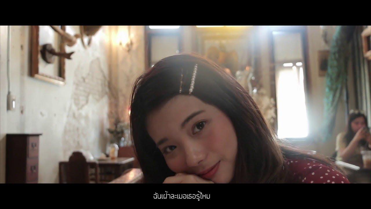 QLER - Dear You (เธอที่รัก) feat. Bibibesi