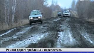 В селе Леденево СКО дорога после ремонта пришла в негодность