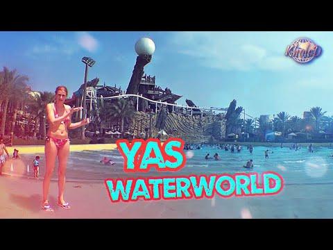 Yas Waterworld Abu Dhabi/ All Water Slides