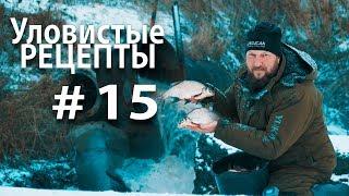 Ловля На Течении Зимой-,Шарик,Дергуша..Avi - Рыбалка На Течении