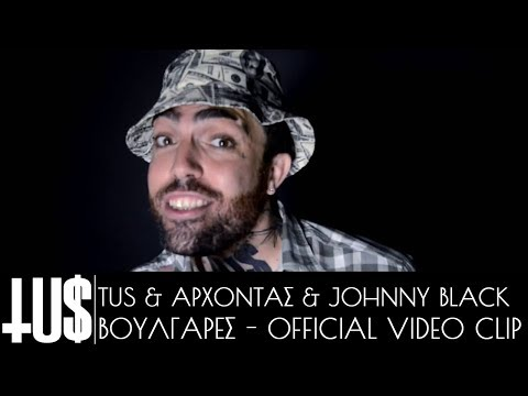 TUS & Arxontas & Johnny Black - Voulgares