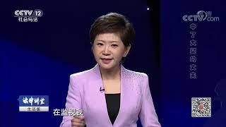 《法律讲堂(生活版)》 20190922 中了大奖的丈夫| CCTV社会与法