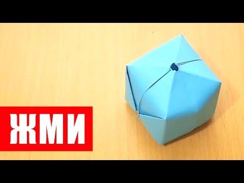 Сделать шарик из бумаги своими руками