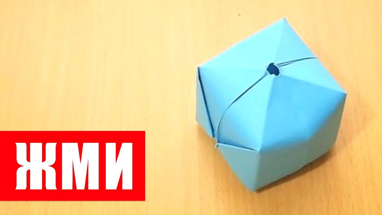 Шар из бумаги своими руками оригами