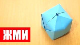 видео Как сделать шар из бумаги своими руками: объемный и воздушный