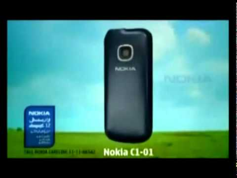 Video streamer for nokia c1-01 in Title/Summary