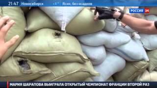 Ополченцы. Специальный репортаж Александра Бузаладзе