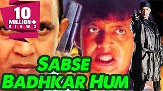 Sabse Badhkar Hum (2002) Full Hindi Movie | Mithun Chakraborty, Manik Bedi, Samrat Mukherjee